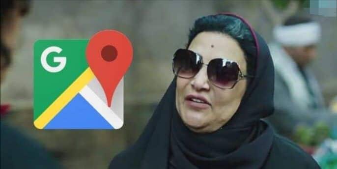 جوجل تنفى عبر صفحتها الرسمية الإستعانة بصوت الفنانة بدرية طلبة فى تطبيق جوجل مابس