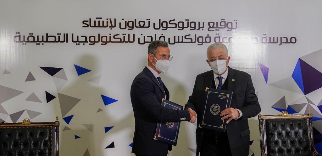 توقيع بروتوكول بين التعليم وVAG مصر لإنشاء مدرسة تكنولوجيا تطبيقية لصيانة وإصلاح للسيارات