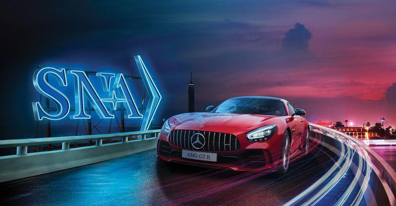 إتحاد كلاً من ناتكو والقاهرة والجيزة والغردقة الوطنية للسيارات وإطلاق ستار الوطنية للسيارات SNA